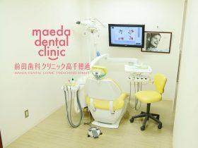歯科診療室